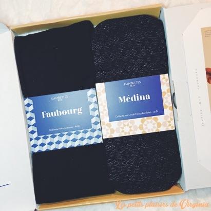 gambettes_box_medina_faubourg_janvier_2017
